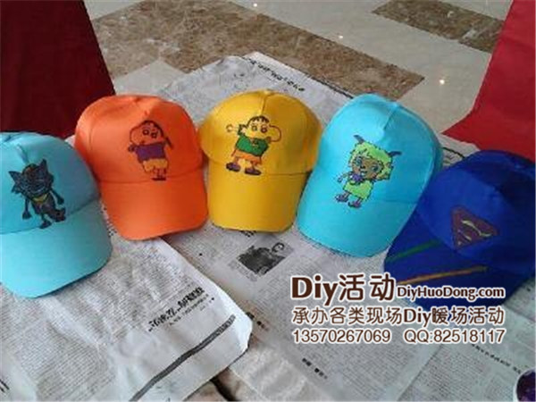 棒球帽diy活动,现场制作太阳帽,承接棒球帽太阳帽暖场